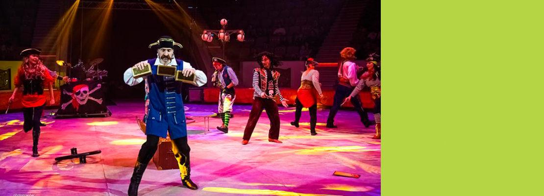 Цирк берёт Нижний Тагил на абордаж!