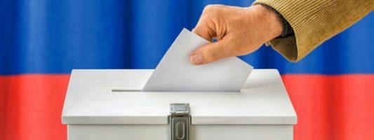 В ЦИК определили порядок удаленного голосования на сентябрьских выборах