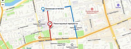 Мэрия перекроила маршрут движения автобусов в центре из-за затянувшегося ремонта теплотрассы