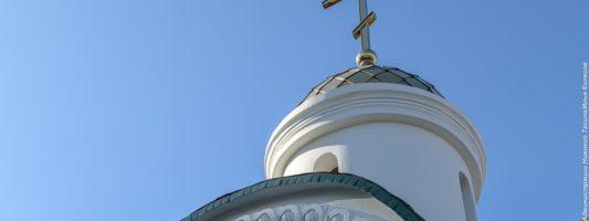 Нижнетагильская епархия освятила новую часовню за «Юбилейным», где нашли человеческие останки