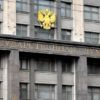Центризбирком распределил мандаты в новом созыве Госдумы